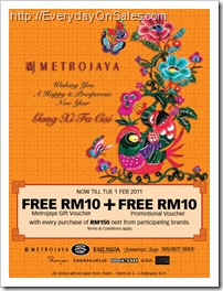 Metrojaya-Chinese-New-Year-Promotion