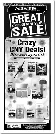 watsons_CNY-Sale