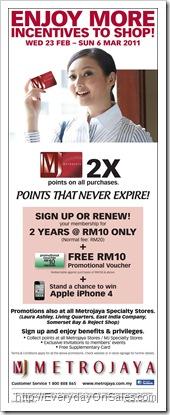 Metrojaya-double-point[4]