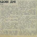 Стаття В.Баранецького Листопадові дні (Газ. Українська думка від 02.11.1941).jpg
