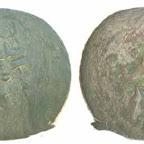 Серебряная монета чеканки Сарая и Нового Сарая, найденная краеведом А.И. Шаповаловым на Клепаном (Гардовом) острове.