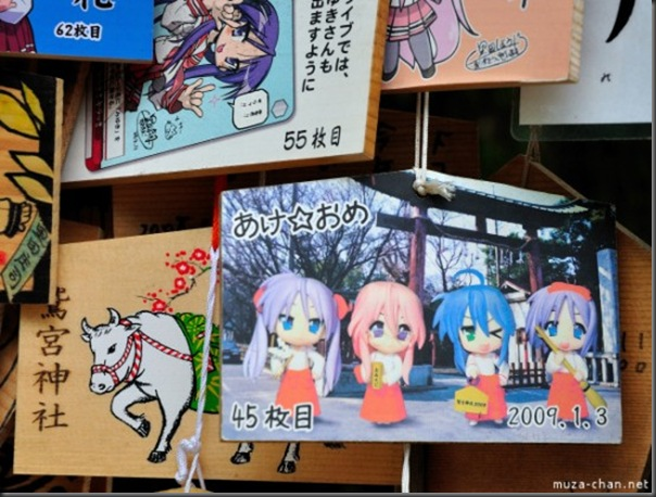 A tradição anime Shinto no Japão (10)