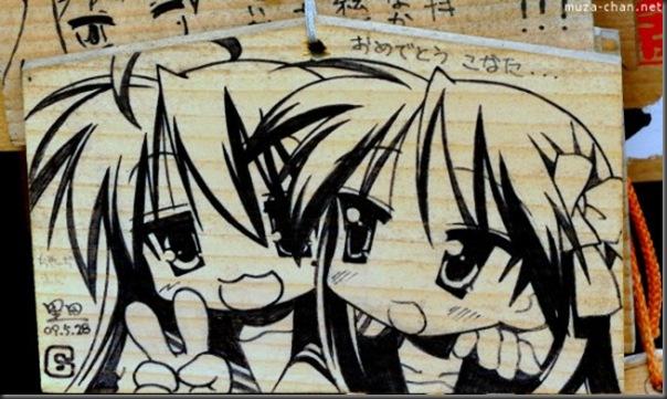 A tradição anime Shinto no Japão (6)