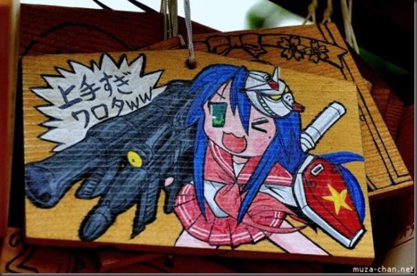 A tradição anime Shinto no Japão (3)