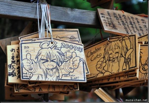 A tradição anime Shinto no Japão (1)