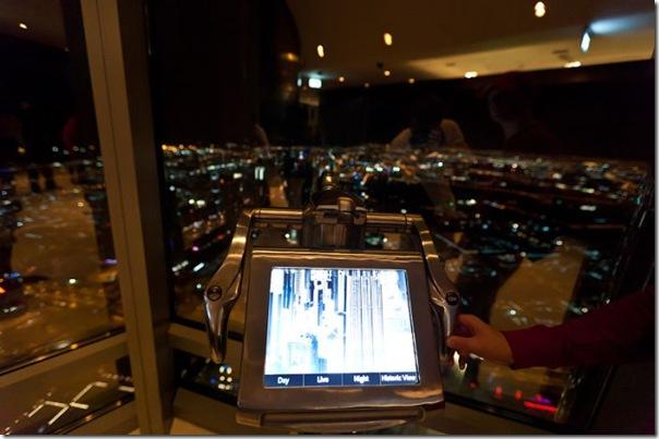 Dubai a noite (11)
