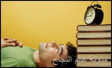 عدم  تخصيص وقت محدد للقراءة