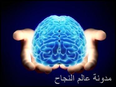 التفكير الإيجابى