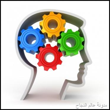 تقوية الذاكرة - خمسون نصيحة