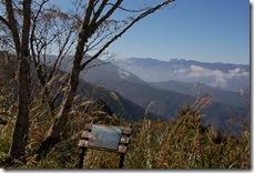 鐵杉林國家步道--終點觀景台