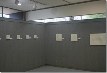 southandeast_wall
