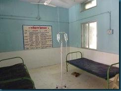 Rural hospital ward