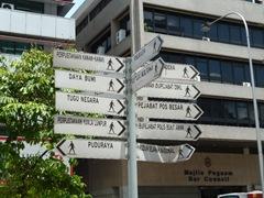 Street signs in Kuala Lumpur