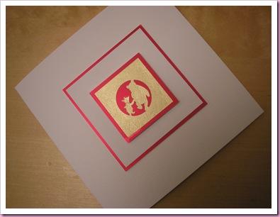 pooh card 2