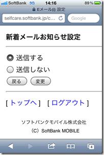 20110425_143549_787