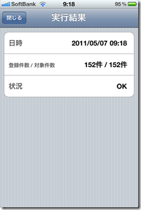 20110507_092108_979