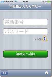 20110507_092102_604