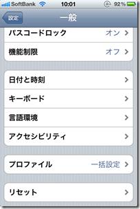 20110516_091236_000