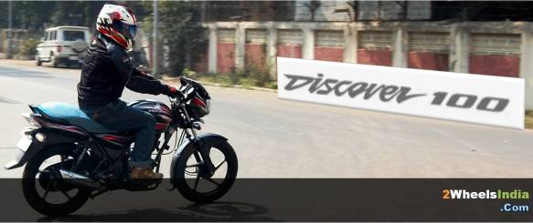 Bajaj Discover 100 Review