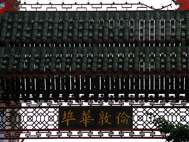 Chinatown (III)