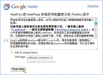 Google Reader_Annotation