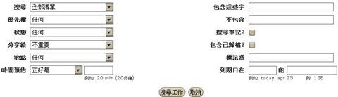 RTM_搜尋 02