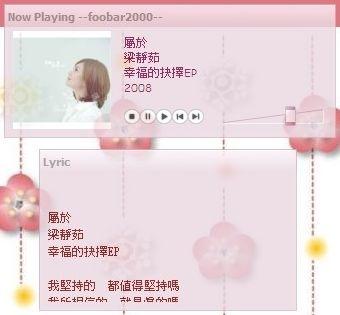 foobar2000_Desktop