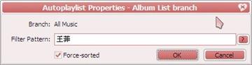 Album List 03