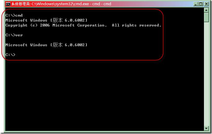 04_升級後的系統資訊