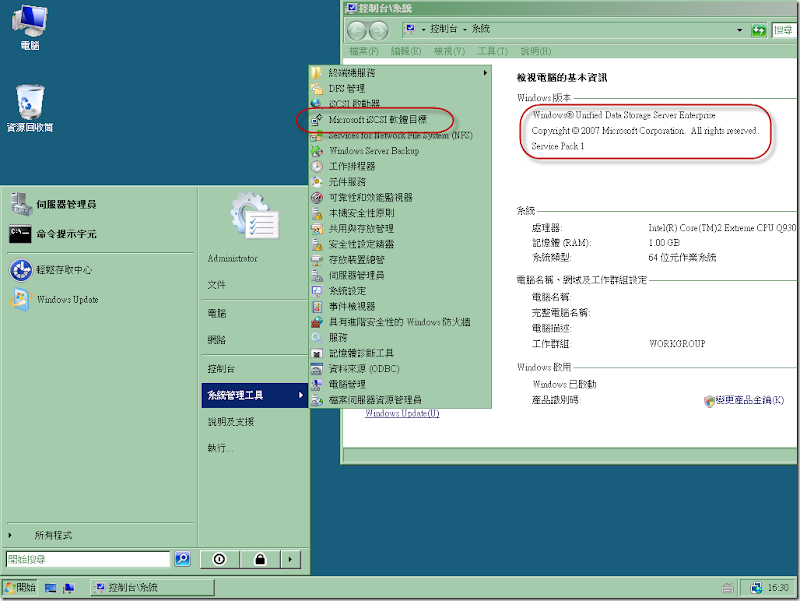 02_中文版本