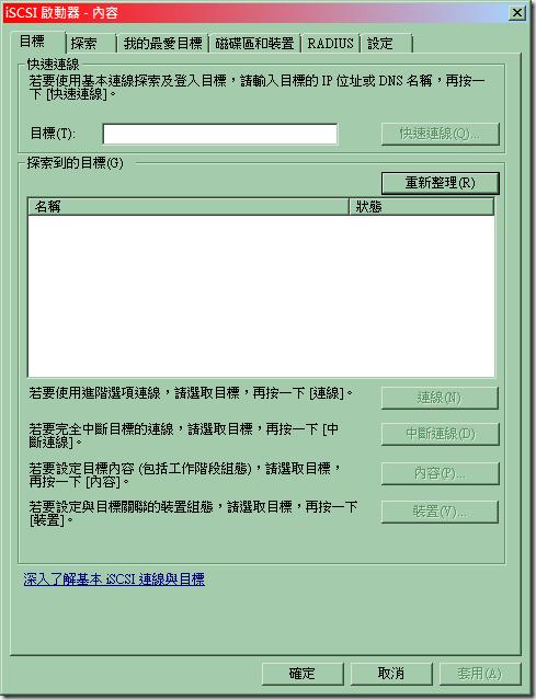 04_「目標」頁面