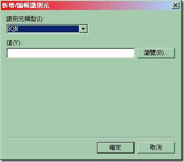 02_在「新增_編輯識別元」頁面