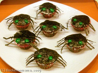 Spider Brownie Cupcakes