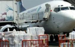 Maskapai Penerbangan. ZonaAero