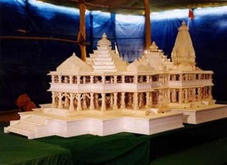 Sri-Ram-Janam-Bhumi
