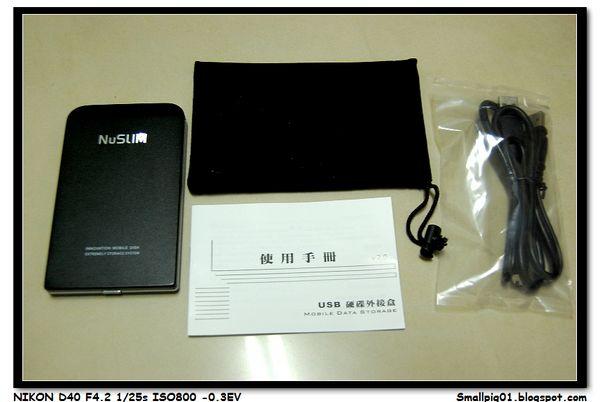NuSLIM NS2307S 2.5吋 外接式硬碟盒