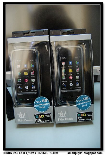 BJ三代高清果凍套 for Nokia 5800