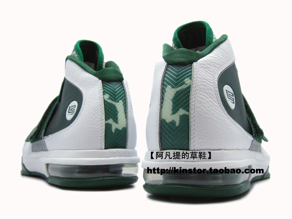 Nike Zoom Soldier IV 4 TB 8211 WhiteGreen Sample New Photos
