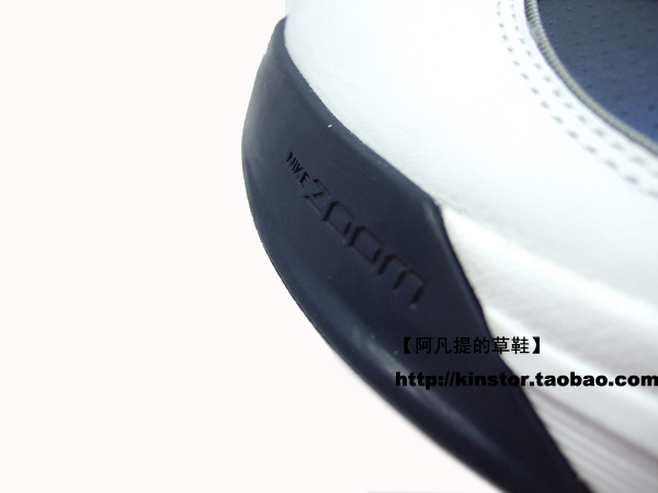 Nike Zoom Soldier IV 4 TB 8211 WhiteNavy Sample New Photos