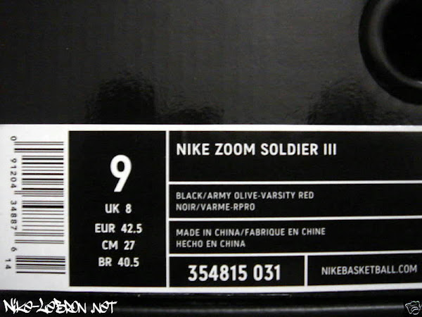 Upcoming Army Nike Zoom LeBron Soldier III 8220Camouflage8221