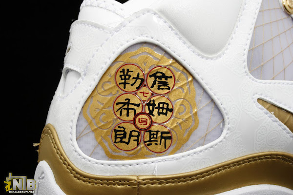 China VII 8220Moon Cake8221 Coming to House of Hoops on October 17th