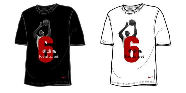 header number six tees Leaked: Nike LeBron T Shirts Featuring LBJs New Number #6