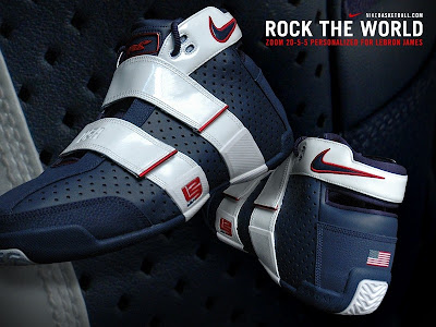 usabasketball lebrons 2055 flag 01 USA Basketball