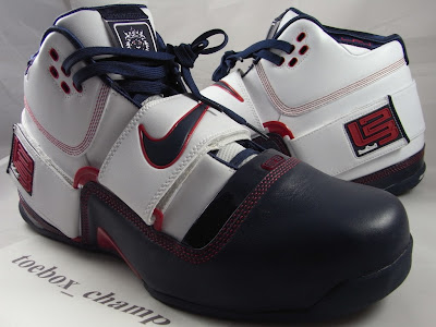 usabasketball lebrons zs1 actualpe 01 USA Basketball