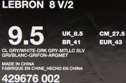 lebron 8 v3. lebron 8 v3 dunkman. nike air