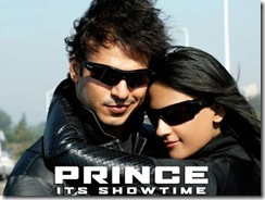 prince-hindi-film-wallpaper