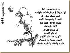 qasem3