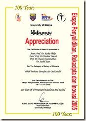 Appreciationcert