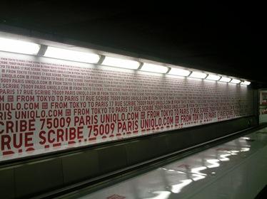 Uniqlo paris ouverture affichage auber