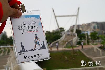 [攝影-高雄] 第二屆Canon攝影馬拉松-心得篇